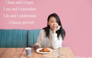 I Hear And I Forget
